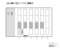バスイメージ画像